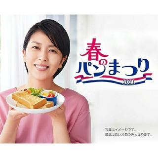 ヤマザキセイパン(山崎製パン)のヤマザキ 春のパンまつり 2021(食器)