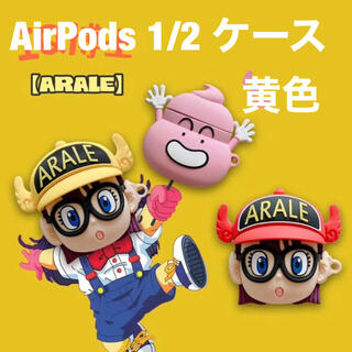 AirPods 1/2 ケース