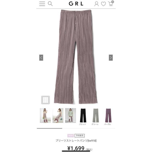 GRL(グレイル)のGRL プリーツストレートパンツM  グレージュ 新品未使用 レディースのパンツ(カジュアルパンツ)の商品写真