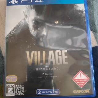 PlayStation4 - バイオハザード ヴィレッジ PS4 PS5