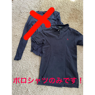 Ralph Lauren - ラルフローレン長袖Tシャツ&ポロシャツセット