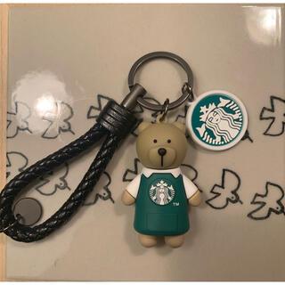 Starbucks Coffee - 日本未発売★スターバックスベアリスタキーホルダー
