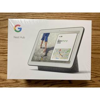 グーグル(Google)のGoogle nest hub【第一世代】(スピーカー)