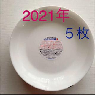 ヤマザキ春のパン祭り お皿 2021年