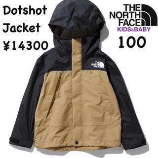 THE NORTH FACE - ザノースフェイス★ドットショットジャケット/キッズ100 ケルプタン
