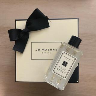Jo Malone - ◇JO MALONE◇ジョーマローン