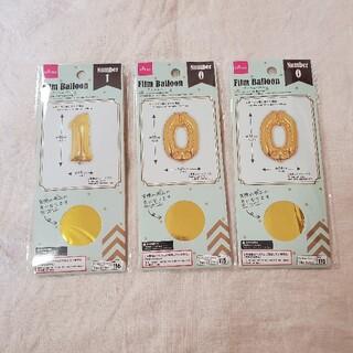 100日祝い バルーン (お食い初め用品)