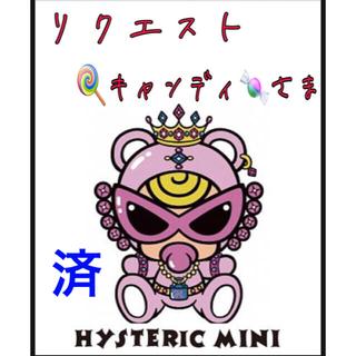 ヒステリックミニ(HYSTERIC MINI)の🍭キャンディ🍬様♡専用(Tシャツ/カットソー)