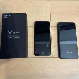 エルジーエレクトロニクス(LG Electronics)のLG V60 Dual Screen(スマートフォン本体)
