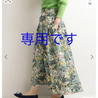 IENA - イエナIENA かすれフラワーギャザースカート36 新品タグ付き