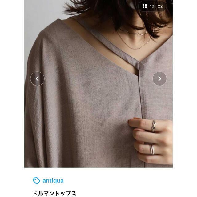 antiqua(アンティカ)のantiquaドルマントップス レディースのトップス(カットソー(半袖/袖なし))の商品写真