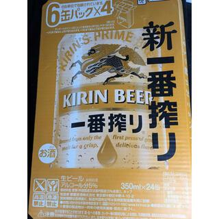 キリン - 一番搾り350ml2ケース