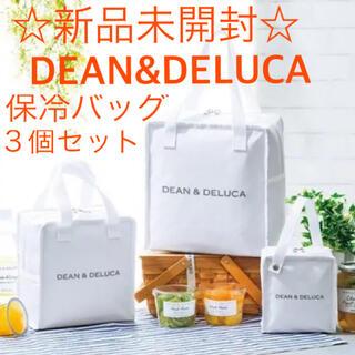 DEAN & DELUCA - 【新品未開封】DEAN&DELUCA ディーン&デルーカ 保冷バッグ 3個セット