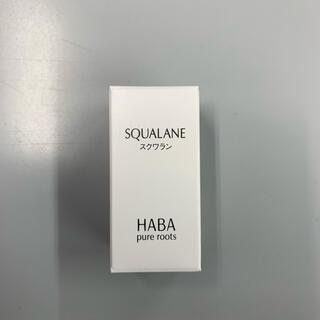 HABA - HABA  スクワラン15mL
