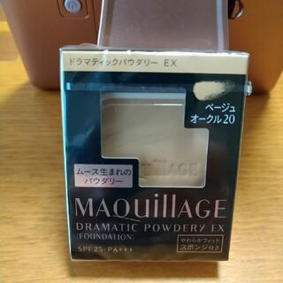 マキアージュ(MAQuillAGE)の資生堂 マキアージュ ドラマティックパウダリー EX ベージュオークル20(ファンデーション)