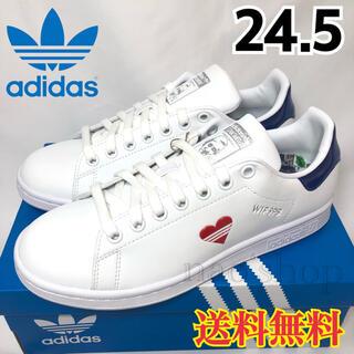 アディダス(adidas)の【新品】アディダス スタンスミス スニーカー ホワイト ブルー ハート 24.5(スニーカー)