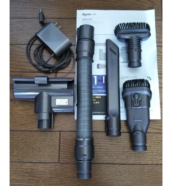 Dyson(ダイソン)のDyson ハンディ掃除機【ジャンク品】 スマホ/家電/カメラの生活家電(掃除機)の商品写真