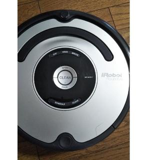 iRobot - ルンバ577 【ジャンク品】