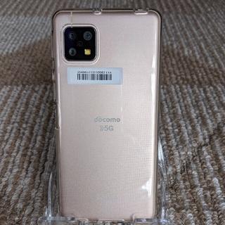 アクオス(AQUOS)のAQUOS sense5G Light Copper SIMロック解除(スマートフォン本体)