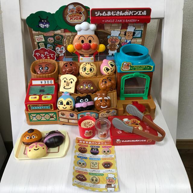 アンパンマン(アンパンマン)のアンパンマン パン工場 エンタメ/ホビーのおもちゃ/ぬいぐるみ(キャラクターグッズ)の商品写真