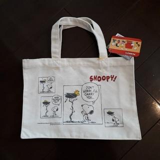 スヌーピー(SNOOPY)のKALDI  スヌーピー トートバッグ お菓子なし(キャラクターグッズ)