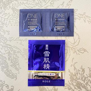 セッキセイ(雪肌精)のKOSE コーセー サンプル 雪肌精 化粧水 ONE BY KOSE 美容液(サンプル/トライアルキット)