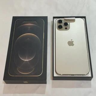 Apple - iphone12pro 256GB ゴールド SIMフリー