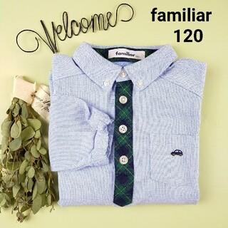 familiar - ファミリア 長袖 ポロシャツ 車 刺繍 120