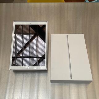 Apple - iPad Air 3rd gen WiFi 64GB