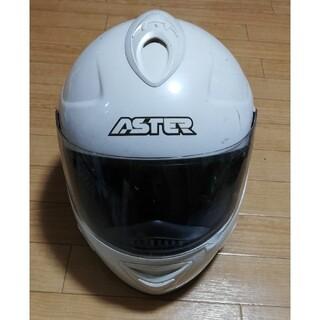 オージーケー(OGK)のOGK ASTER フルフェイス ヘルメット ホワイト(ヘルメット/シールド)