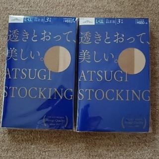 Atsugi - ATSUGI ストッキング 3足組 L-LL コスモブラウン 2パック