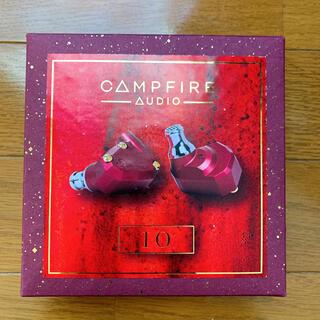 campfire audio IO ほぼ新品