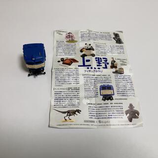 カイヨウドウ(海洋堂)の上野フィギュアみやげ 電気機関車(電車のおもちゃ/車)