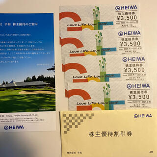 ヘイワ(平和)の平和 PGM 株主優待 ゴルフ券(ゴルフ場)