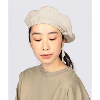 トゥモローランド(TOMORROWLAND)のJOHN MAISON SMITH リネン サマーベレー帽(ハンチング/ベレー帽)