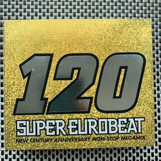 スーパーユーロビート120(クラブ/ダンス)