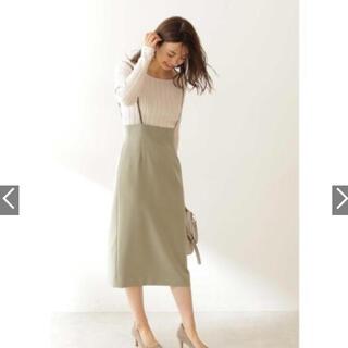 PROPORTION BODY DRESSING - サスペンダータイトスカート 美品