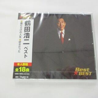 鶴田浩二 ベスト 傷だらけの人生 好きだった CD 新品 4B(演歌)