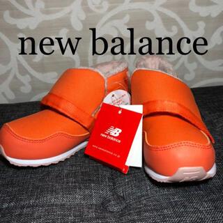 ニューバランス(New Balance)の新品 new balance キッズ 子供 防寒 ブーツ 撥水加工(ブーツ)