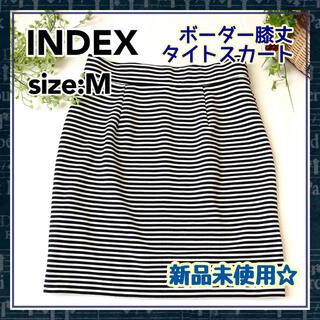 インデックス(INDEX)のINDEX インデックス ボーダー タイトスカート size:M(ひざ丈スカート)