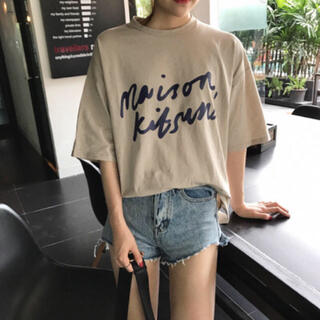MAISON KITSUNE' - ゆるロゴtシャツ メゾンキツネ