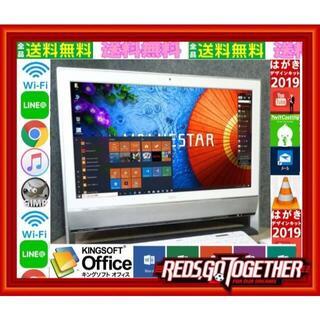 エヌイーシー(NEC)のリモサポ&安心保証⛄動画&メモリ4G⛳VN370-W⛄SSD&windows10(デスクトップ型PC)