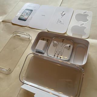 Apple - iPhone*5c*箱*ケース*イヤホン*保護*フィルム*SIMピン