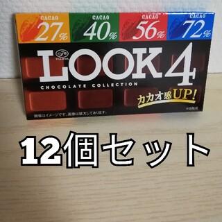 フジヤ(不二家)のlook4(菓子/デザート)