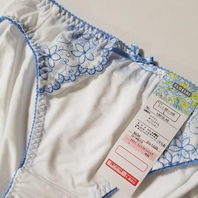 しまむら(シマムラ)の新品 レディース ショーツ Lサイズ レディースの下着/アンダーウェア(ショーツ)の商品写真