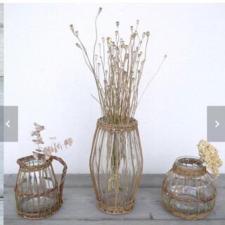 ラタン フラワーベース 花瓶 籐 アントリー  ラプレ インテリア フランフラン