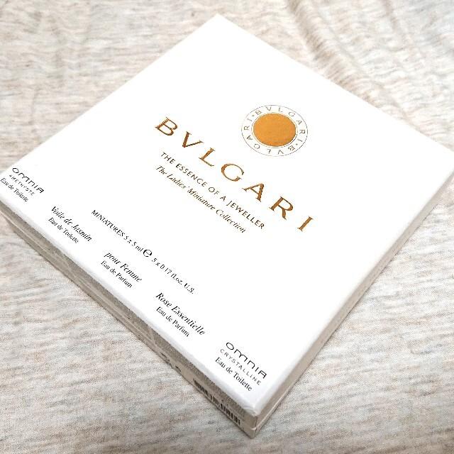 BVLGARI(ブルガリ)のブルガリ 香水 セット コスメ/美容の香水(香水(女性用))の商品写真