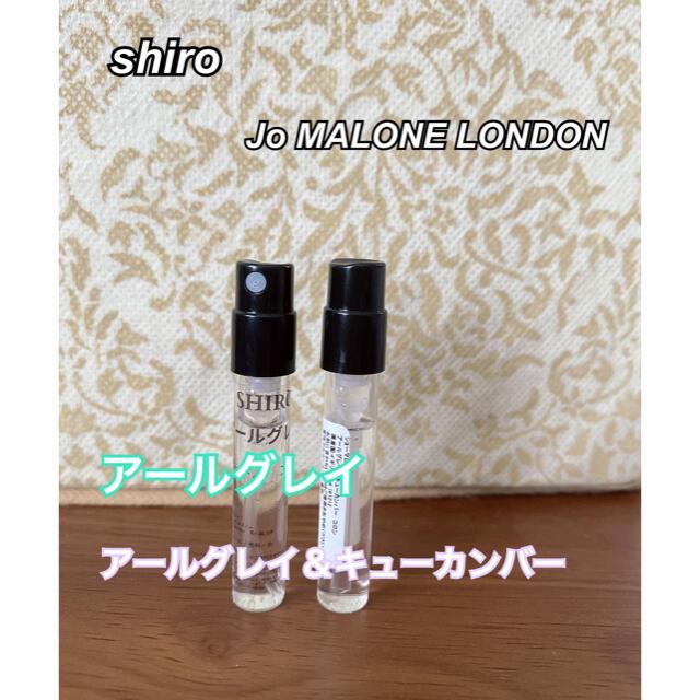 Jo Malone(ジョーマローン)のJo MALONE アールグレイ&キューカンバー shiro アールグレイ コスメ/美容の香水(ユニセックス)の商品写真