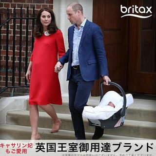 Britax - 最後一台!限定価格|BRITAX SAFE i-SIZE チャイルドシート