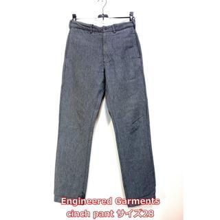 エンジニアードガーメンツ(Engineered Garments)の【定番】エンジニアードガーメンツ ウール地シンチパンツ(ワークパンツ/カーゴパンツ)